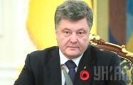 Петр Порошенко: Украина проводит реформы, чтобы стать европейским государством