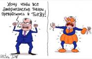 Известный карикатурист высмеял санкционные угрозы России в адрес США