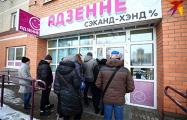 Как подростки в Минске штурмуют секонд-хенды ради брендовой одежды и заработка на перепродажах
