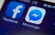 Facebook cинхронизировал чаты Instagram и Messenger