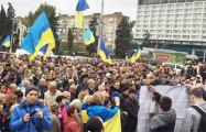 Украинцы вышли на вече против формулы Штайнмайера в более чем 30 городах