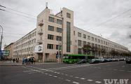 В Минске выставят на продажу Дом печати на проспекте