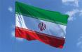 Иран запустил модернизированные центрифуги для обогащения урана