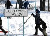 «Минская лыжня-2012» : покатушки под конвоем