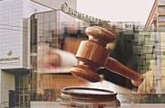 Осужденные сотрудники «Экомедсервиса» подали кассацию на приговор суда