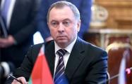 Макей обсудил участие Беларуси в ШОС