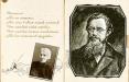 Необычная история: как белорусский шляхтич и повстанец покорял Сибирь