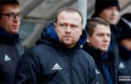 В Брест сватают двух тренеров-легионеров