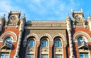 Нацбанк Украины во второй раз отказал белорусскому «Паритетбанку»