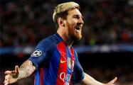 Хакеры объявили о переходе Месси из «Барселоны» в «Реал»