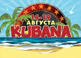 Западные музыканты боятся ехать в Россию