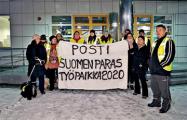 В Финляндии железнодорожники и перевозчики присоединятся к забастовке почтовиков