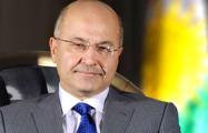 Президентом Ирака избрали экс-главу правительства Курдистана Салеха