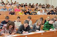 Белорусские вузы начали публиковать стоимость обучения для первокурсников