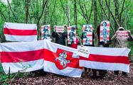 По всей Беларуси проходят акции протеста