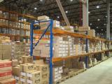 Запрещена реализация продукции на сумму Br11,7 млрд