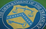 Минфин США продлил срок продажи активов En+, Rusal и ГАЗ на два месяца