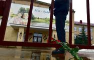 Психолог о трагедии в Столбцах: У нас в школах остается авторитарный стиль руководства