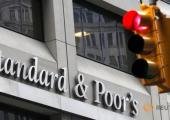 Суверенный кредитный рейтинг Беларуси впервые повышен с 2011 года