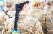 Пять историй защитниц Украины