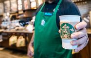 В Starbucks можно будет рассчитываться криптовалютой
