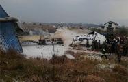 В Непале потерпел крушение пассажирский самолет