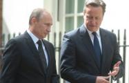 Кэмерон и Путин обсудили ситуацию в Сирии и Украине