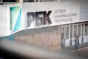 В РБК подтвердили информацию о переговорах по продаже медиахолдинга