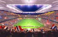 У одного из террористов был билет на трибуну Stade de France