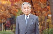 Японский император Акихито выступил с прощальной речью