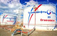 Reuters: «Транснефть» просит сократить добычу нефти в России