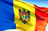 В Молдове протестуют против молчания РФ по «Русской прачечной»
