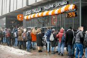 Фотофакт: Толпа минчан стоит наНемиге вочереди задешевой пиццей