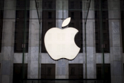Guardian узнала о разработке инженерами Apple беспилотного автомобиля