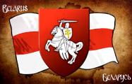 Как рассказать иностранцу о Беларуси и ее истории?
