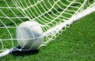 ЛЕ: Минское «Динамо» сыграло вничью против ирландского «Сент-Патрика»
