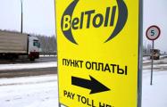 В Барановичах батюшку из РФ оштрафовали почти на ?4 тысячи