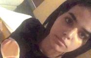 Рахаф Кунун, бежавшая из Саудовской Аравии, получила убежище в Канаде