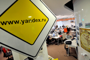 «Яндекс» разместит акции на Московской бирже