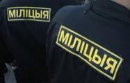 «Ганьба!» - Журналист о действиях милиции на гандбольном матче в Бресте