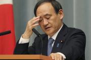Боевики ИГ заявили о казни одного из японских заложников