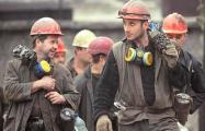 Назад в 1990-е: В России снова голодают шахтеры