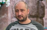 Аркадий Бабченко: В России будет большой бум-бара-бум