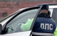 За четыре дня в Беларуси были задержаны 257 пьяных водителей