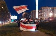 Минчане вышли на марш под бело-красно-белыми флагами