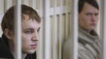 Дашкевич и Лобов: два года за решеткой