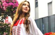 Анастасия Лавринчук представит Беларусь на «Мисс Мира-2019»