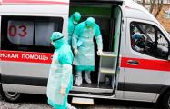 Медик из Березы: Половина города уже заражена коронавирусом