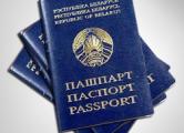 За выдачу паспорта можно заплатить через интернет