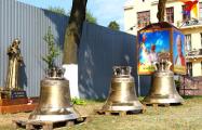 В Красный костел привезли новые колокола